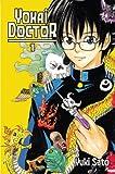 Yokai Doctor 1, Yuki Sato, 0345512383
