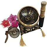Large Silent Mind Design Tibetan Singing Bowl Tingsha Cymbals Set - With Mallet and Cushion, Additional Gifts Inside - for Yoga, Meditation, Buddhist Prayer and Chakra