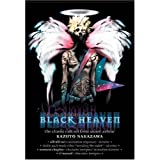 The Legend of Black Heaven - Boxed Set by Geneon