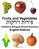 English-Hebrew Fruits and Vegetables Children's Bilingual Picture Dictionary