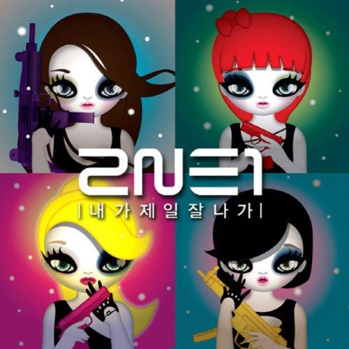 2NE1 2nd Mini Album CD+Photo Booklet+Tracking Number K-POP SEALED