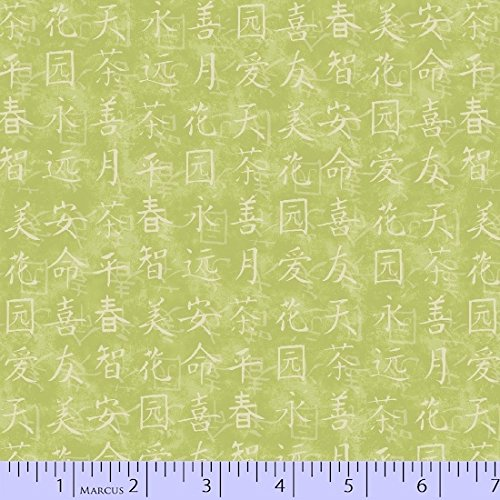 Calligraphy - Jade Green Asian Japanese Fabric for Quilts, Apparel, Home Dec Accessories - By the Half - Quilt Asian Fabric
