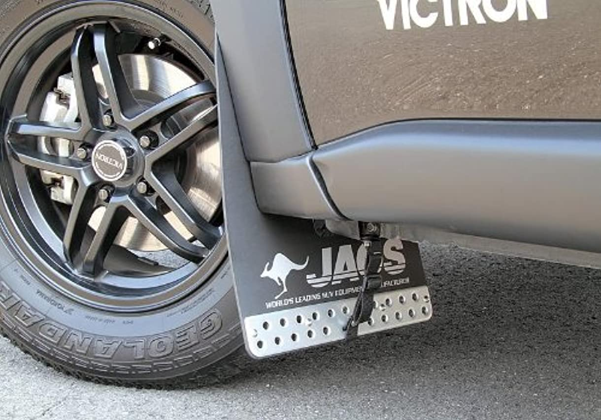 刺すスローガン裁判官200系 ハイエース レジアスエース 1~5型 マッドガード 1台分セット 標準ボディ ワイドボディ 全グレード対応 未塗装 ブラック