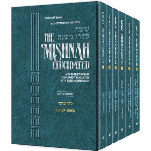 Download Schottenstein Mishnah Elucidated Moed Personal Size 6 volume Set pdf epub