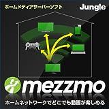 Mezzmo 4 [ダウンロード]