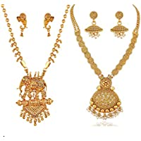 YouBella Latest Traditional Jewellery Gold Plated Jewellery Set for Women (Combo)(YBNK_5511)