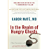 In the Realm of Hungry Ghosts: Close Encounters with Addiction