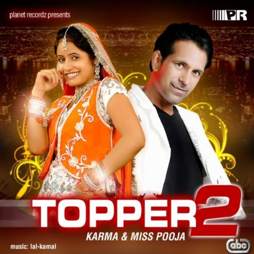 Hay O Meri Jaan Mp3 Song Free Download: Topper By Karma & Miss Pooja On Amazon Music