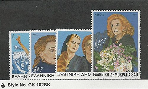 Greece, Postage Stamp, 1806-1809 Mint NH, 1995