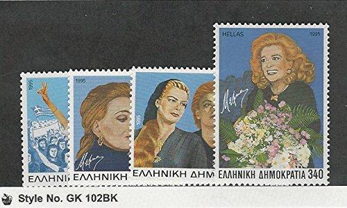 Greece, Postage Stamp, 1806-1809 Mint NH, 1995