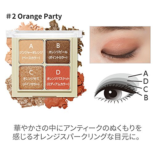 Etude House Blend For Eyes #2 Orange Party