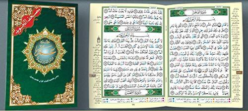Tajweed Qur'an (Juz' Amma, Obvious Edition) (Arabic) (Arabic Edition) (Quran In Juz)