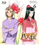 八犬伝―東方八犬異聞― (Hakkenden: Eight Dogs of the East) 6 [Blu-ray]