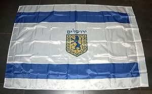 """'Impresión de bandera de escudo de Jerusalén Israel Ciudad símbolo 39x 59""""1x 1,5m"""