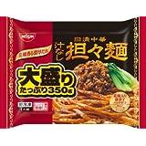 日清 冷凍 日清中華 汁なし担々麺 大盛り 14個