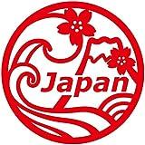 nc-smile Japan 日本 桜 富士山 波 ジャパン ステッカー 大きいサイズ 20cm (レッド)