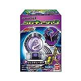 Bandai Shokugan Uchu Sentai Kyuranger SG Kyutama 03 Set