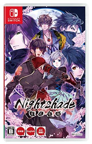 Nightshade / 百花百狼の商品画像