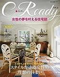 クレディVOL.2 女性の夢を叶える住宅誌 (NEKO MOOK 2507)