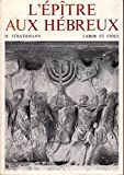 img - for L'Ep tre aux H breux book / textbook / text book