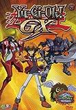 Yu-Gi-Oh! GX Vol. 03