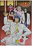 Great Eastern Entertainment Toriko Group A4 Notebook