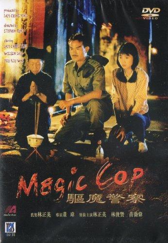 Magic Cop DVD (All Region) (NTSC) Lam Ching Ying a.k.a. Mr Vampire 5