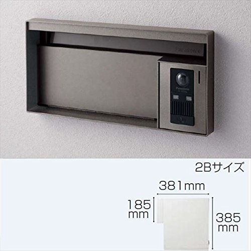 パナソニック ユニサス ブロックタイプ 2Bサイズ CTBR7621SC ワンロック錠 表札スペースのみ ※インターホン本体インターホンカバーは別売です 『郵便ポスト』 ステンシルバー B016T85WIQ 25240
