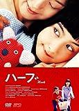 [DVD]ハーブ