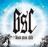 Blood Stain Child - Mirai Senki Sureibuniru (PC Game) Intro Theme: Last Stardust [Japan CD] LACM-14182