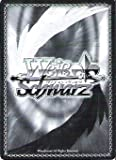 Weiss Schwarz - new generations, Uzuki - IMC/W41-E052SR - SR (IMC/W41-E052SR) - THE IDOLM@STER CINDERELLA GIRLS Booster