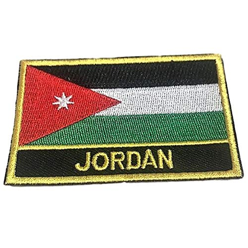 Jordan Flag Sew On Patch (Jordanian Iron-On w/Words) ()