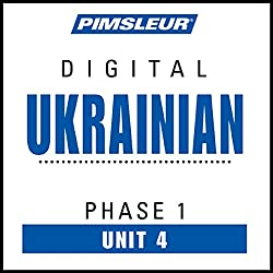 Ukrainian Phase 1, Unit 04
