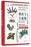 Play the Forest School Way (Chinese Edition)
