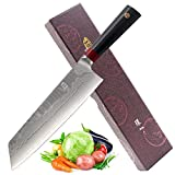 TUO Cutlery Ring D Series Japanese Damascus Kiritsuke 8.5 inch Nakiri Vegetable Cleaver kitchen knife - Premium AUS-10 High Carbon Damascus Stainless Steel