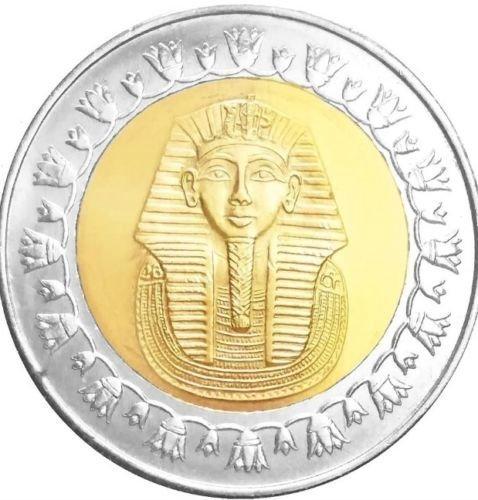 One Egyptian Pound Bi-Metallic Coin Pharaoh (Egyptian Coin)