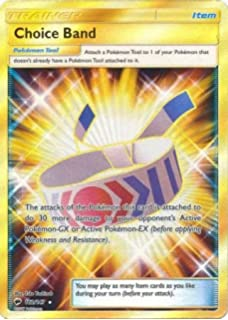 Amazon.com: Ultra Ball - 161/149 - Secret Rare - Pokemon Sun ...