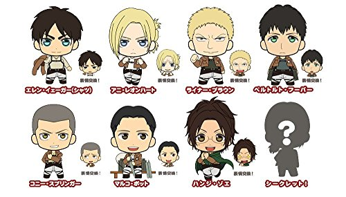 Attack On Titan Picktam! Series Trading Rubber Strap Keychain (1 Random Blind Box)