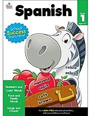 Spanish, Grade 1 (Brighter Child: Grades 1)