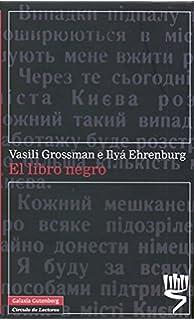 El libro negro (Narrativa)
