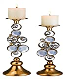 Ore International K-4260-C1 Malha Candleholder Set, 14-Inch by 16-Inch Height, Gold