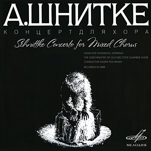 Amazon.com: Schnittke: Concerto for Mixed Chorus: Alfred