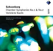 Schönberg : Verklärte Nacht Op.4