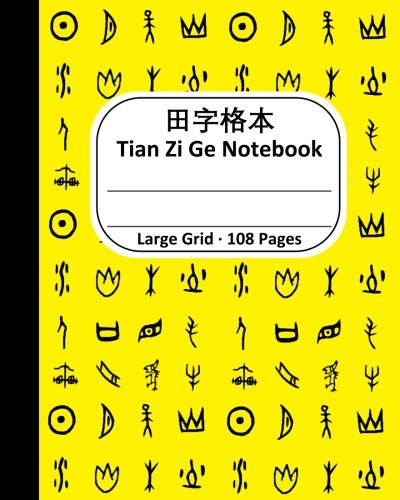 Tian Zi Ge Notebook, Large Grid, 108 Pages: Tianzige Writing Paper for Chinese Characters, 8''x10'', in Yellow Oracle Bone Script