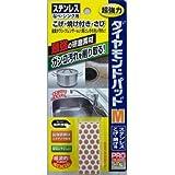 ダイヤモンドパッドM ステンレス・こげ・焼け用