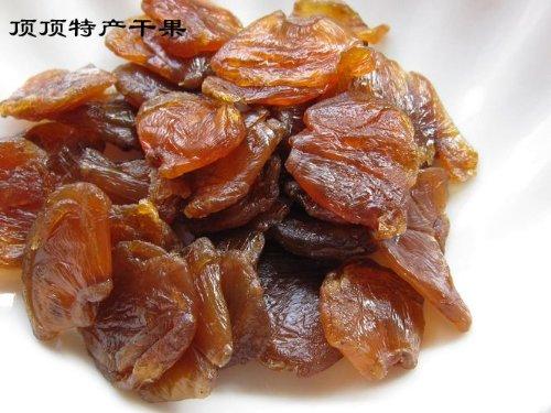 500 G Top Grade Dried Seedless Longan Fruit * Guiyuan