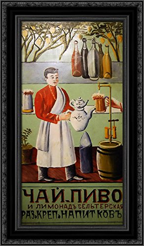 Tea, Lemonade, Beer and Liquor Drinks 16x24 Black Ornate Wood Framed Canvas Art by Pirosmani, Niko