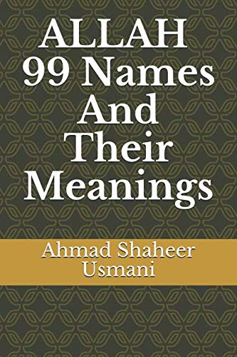 Allah - 99 Names And Their Meanings (Ninety Nine Names Of Allah With Meaning)