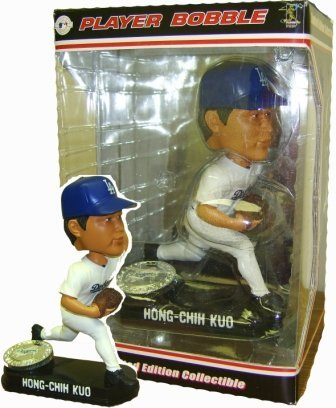 Hong-Chih Kuo LE Dodgers Bobblehead ()