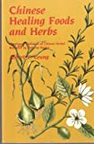 Chinese Healing Foods and Herbs, Albert Y. Leung, 0963497901